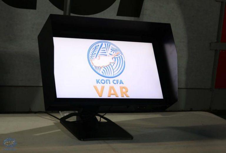 VAR: Ο απολογισμός από την 21η μέχρι την 26η αγωνιστική