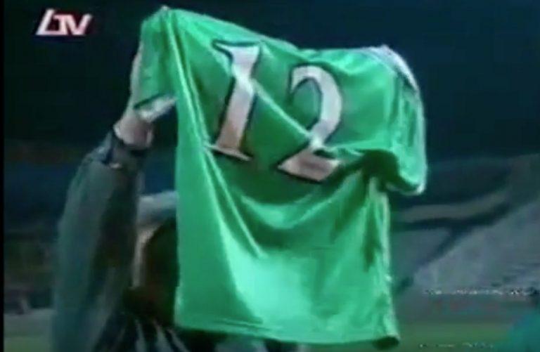 ΣΑΝ ΣΗΜΕΡΑ: Αποσύρεται η φανέλα με το νούμερο «12»