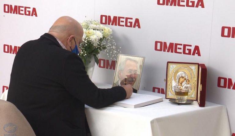 Ο Πρόεδρος της ΚΟΠ υπέγραψε το βιβλίο συλλυπητηρίων για το Σωκράτη Χάσικο