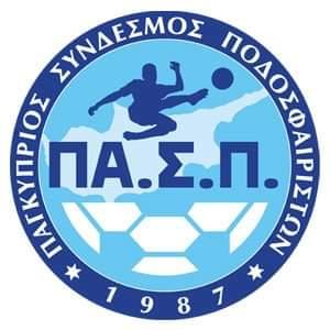 Ανάγκη θέσπισης Πρωτοκόλλου Θερμικής Καταπόνησης στο Ποδόσφαιρο και τον Αθλητισμό!