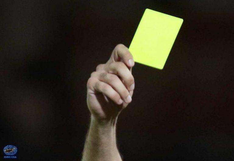 Ενημέρωση για τις κίτρινες κάρτες