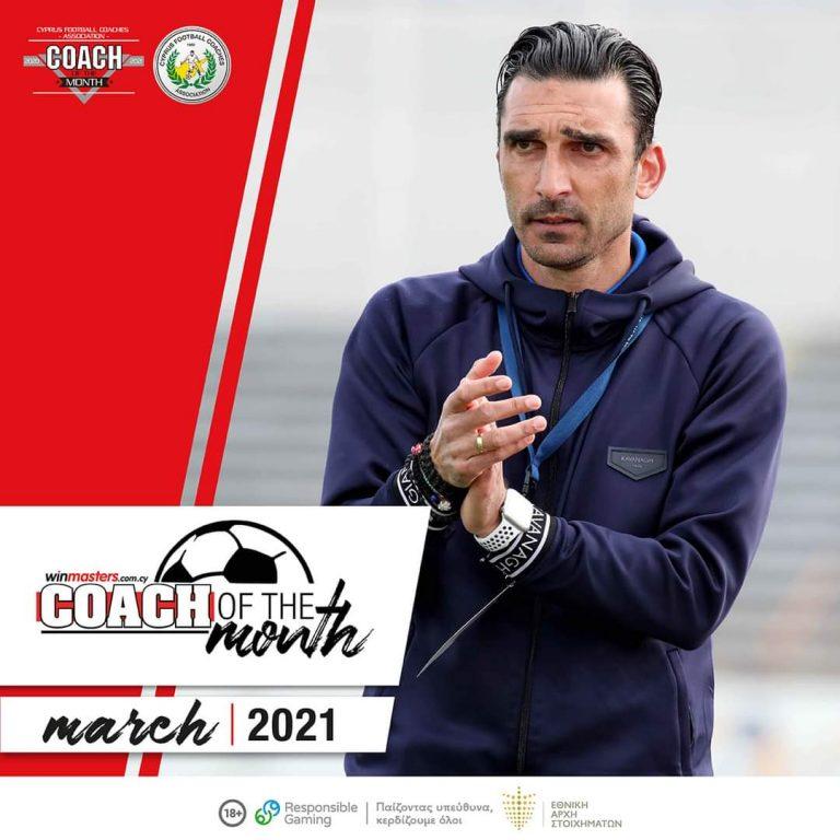Προπονητής Μαρτίου ο Ηλίας Χαραλάμπους!