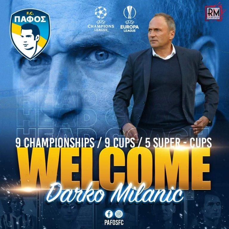 ΠΑΦΟΣ: Τα ηνία στον Ντάρκο Μίλανιτς