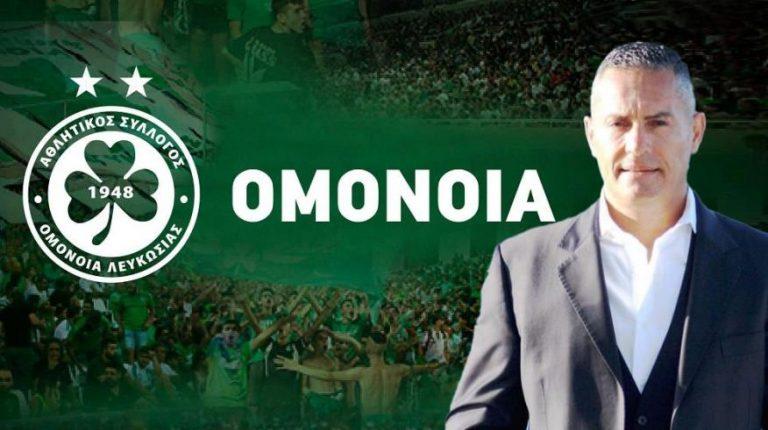 John Christodoulou: Θέλει να αγοράσει την Ομόνοια!