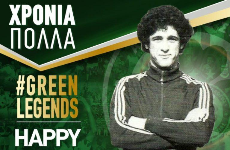 Έχει γενέθλια ο Φίλιππος… Πράσινες ευχές!